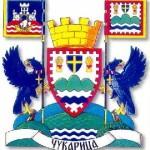 Градска општина Чукарица