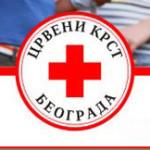 Црвени  крст Београда
