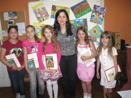 Победници конкурса за 2012. годину