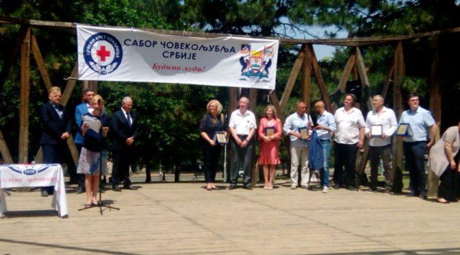 III Сабор човекољубља Србије